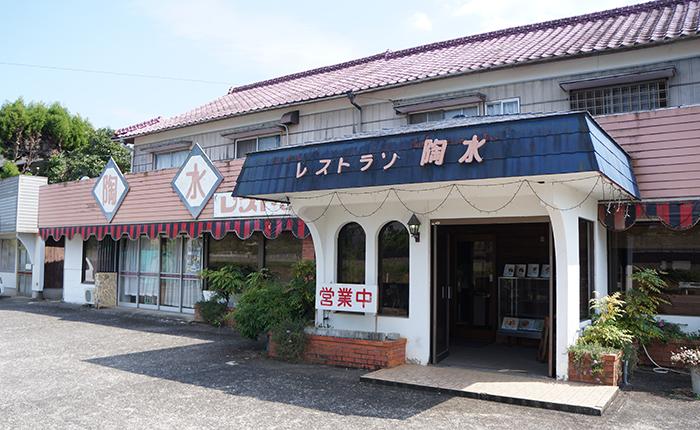 tosui_gaikan
